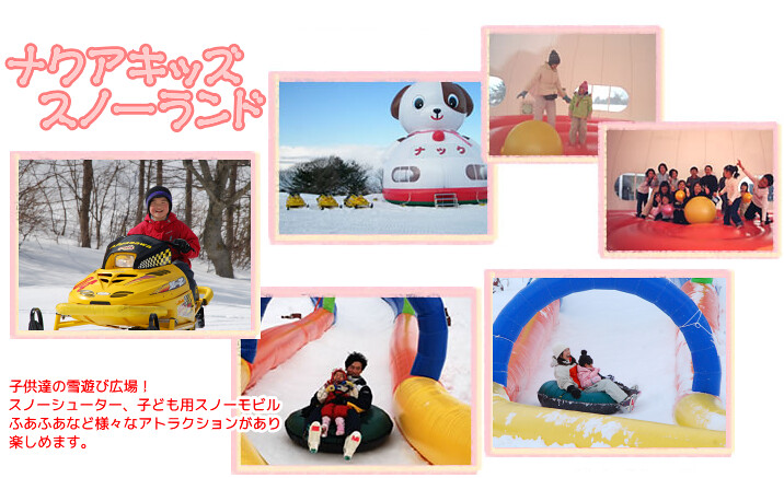 青森spring