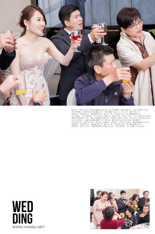 29632305366 43967123f2 o - [台中婚攝] 婚禮攝影@林酒店 郁晴 & 卓翰