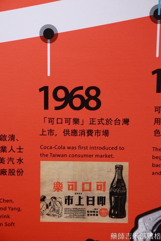 Coca_Cola_018