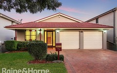 100 Knightsbridge Avenue, Glenwood NSW