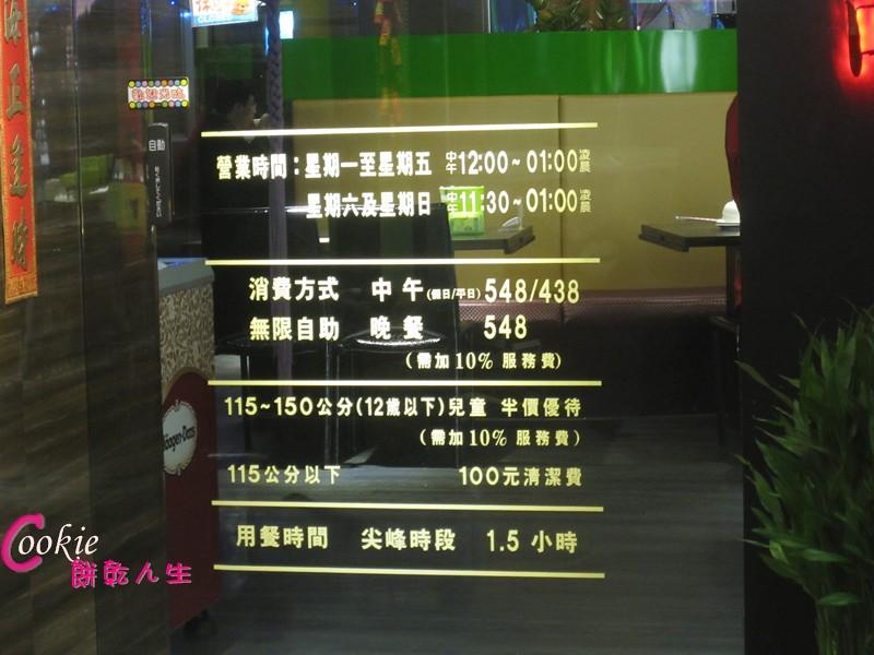 IMG_043 (2)