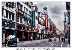 Zhongshan Street  (Xiamen ) (SKHO ) Tags: china street travel urban nikon cityscape streetphotography nikond100 xiamen  d100  nationalgeographic amoy  zhongshanstreet