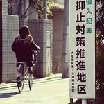 Tokyo 2478 thumbnail