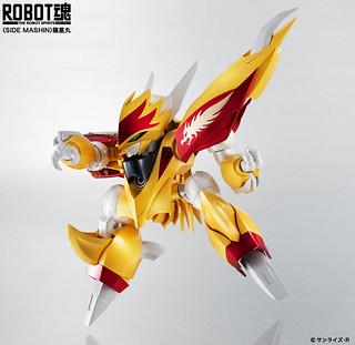 ROBOT魂 魔神英雄傳 龍星丸
