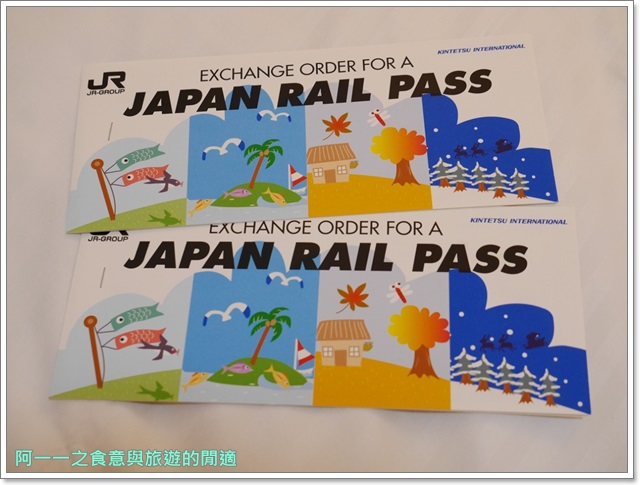 JR山陽&山陰鐵路周遊券pass.日本岡山旅遊image005