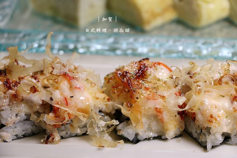 加賀屋日式料理63