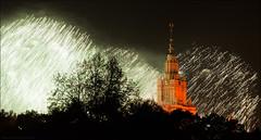 Russia. Moscow. Firework near Moscow State University. (Yuri Degtyarev) Tags: russia moscow firework state university       2016 international festival circle light     night panasonic dmcg3 g3 helios442 442 442 micro fourthirds 43