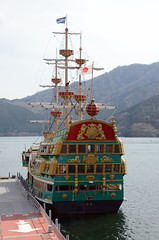 Lake Ashi Hakone (~ PaulG ~) Tags: lake japan ashi