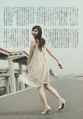 戸松遥 画像70