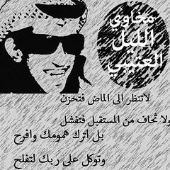 (mkhaoa0502510018) Tags: