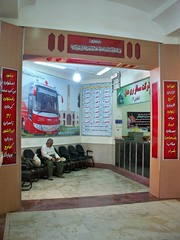 Bus Terminal in Yazd, Iran (4) (Sasha India) Tags: iran irn yezd yazd busterminal