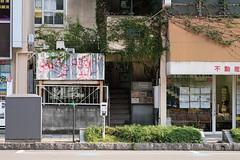 DSCF6266 (keita matsubara) Tags: ohmiya saitama japan hikawasando