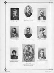 1896.       . __209 (foot-passenger) Tags:  1896   nlr nizhnynovgorod