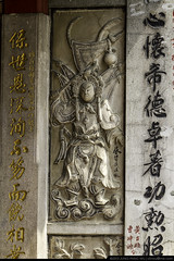 Stone Relief  (olvwu | ) Tags: art temple folkart traditional taiwan landmark historic tao chiayi taoist masterpiece   traditionalarchitecture historicsite historicbuilding jungpangwu oliverwu oliverjpwu chiayicity     chiayicounty  baoshengdadi olvwu  jungpang   dadaogong jenwutemple
