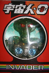 Invader Box Close-Up (Takara 1970's) (Donald Deveau) Tags: invaders invadero takara henshincyborg packaging actionfigure japanesetoy