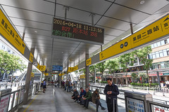 45023-002 PRC: Hubei-Yichang Sustainable Urban Transport Project (Asian Development Bank) Tags: brt china prc peoplesrepublicofchina rapidbustransit transporation transport yichangcity hubei chn