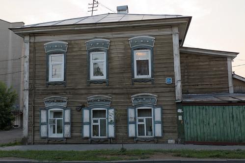 Irkutsk, Russia ©  serg_ulixes