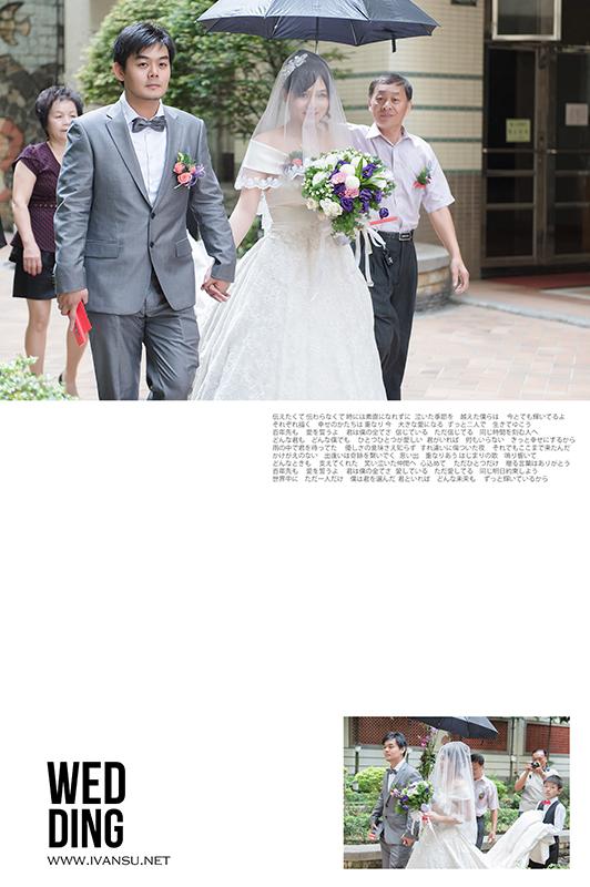 29651910461 f974e28c79 o - [婚攝] 婚禮紀錄@新天地 品翰&怡文