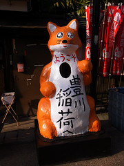 Fox Face-in-Hole (edamame note) Tags: face japan cutout out japanese 3d hole inari head cut fox aichi 800 kitsune toyokawa faceinhole oinarisan 13153 kaohame