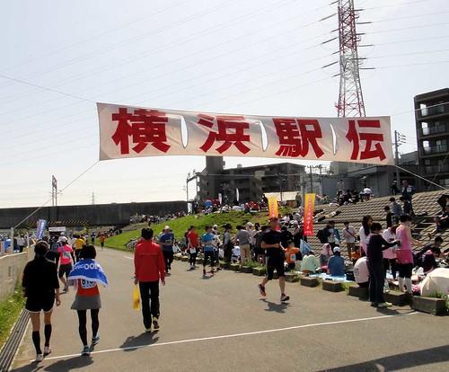 20130429_横浜駅伝1