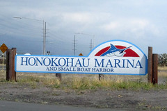 Honokohou sign (BarryFackler) Tags: sign marina island hawaii harbor highway bigisland kona marlin kailuakona konacoast hawaiicounty hawaiiisland 2013 westhawaii northkona barryfackler barronfackler honokohouharbor honokohoumarinaandsmallboatharbor honokohoumarina