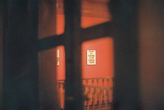 MAMAM (pytorsavnt) Tags: olympusom1 kodacolor film 35mm analog museum