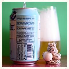 DSC_1367 (mucmepukc) Tags: beer bottle