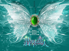 JADE LOVER (makeuptemple) Tags: chinese jade lover kdrama korean lee jong suk melodrama romance zheng shuang