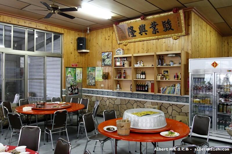 南投信義.晨軒梅莊餐廳