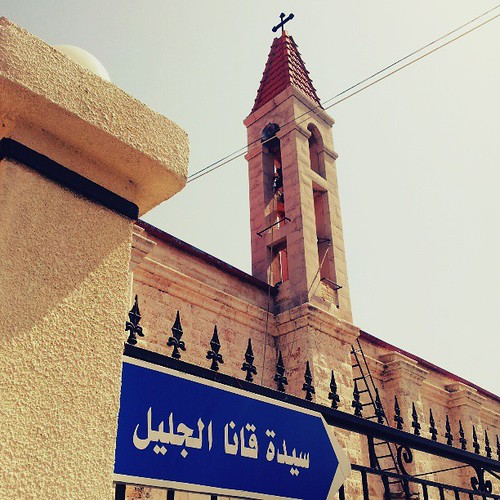 Qana. St Joseph church. #lebanon #tourism