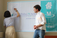 (PRSchool) Tags: public digital training georgia marketing promo education media university profile social business american elearning pr primetime graduate ge branding relations gau kartuli btl piar   prschool netwoks  qartuli     gepra    jepra        pr2o                      prschoolimcseptember2012