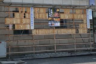 Tsukiji Hongan-ji