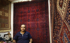 Diba Carpet, Isfahan ($ALEH) Tags:    iran isfahan