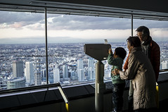 Grand Horizons |  (francisling) Tags: family tower japan skyline architecture buildings moments sony landmark outings  yokohama    nex   nex5n