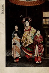 Shimabara tayuu an two child attendants (kamuro) (noel43) Tags: japan japanese district prostitute parade prostitution redlight pleasure meiji courtesan yoshiwara taisho shimabara oiran tayu tayuu kamuro
