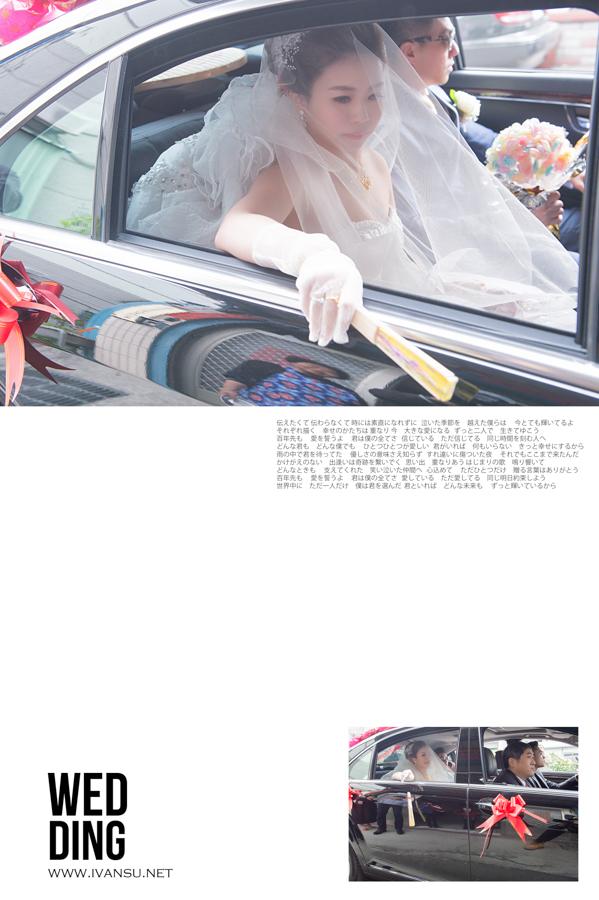 29023898774 d9a59fe026 o - [台中婚攝] 婚禮攝影@林酒店 汶珊 & 信宇