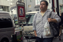 hydrate (edwardpalmquist) Tags: shibuya tokyo japan travel city street urban people man food tea car outdoors road