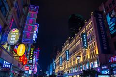 Calle Nanjing (cvielba) Tags: callecomercial china nanjing nocturnas shanghai