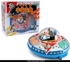 Mickey Mouse UFO Flying Saucer (toytent) Tags: toytentcom vintagetoysforsale mickeymouse spaceship disney ufoflyingsaucer spacetoy batterytoy tintoy madeinjapan masudaya toytent3565