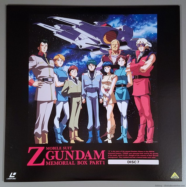 Zeta Gundam Laserdisc Box Set I 14 by Judson Weinsheimer