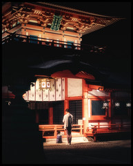Late evening at an Osu shrine () Tags:       shrine osukannon nagoya japan aichiken fujifilm fujifilmxt2 xt2 50mm xf35mmf14r
