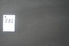 IMG_2063 (janecollins1) Tags: emptyspace noticeboard