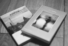 Favorite books (sim_limited) Tags: favorite books iheikimura saulleiter blackandwhite film filmcamera pentaxlx pentaxart pentaxlife pentaxawards pentaxflickraward