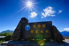 Ren'ai Township, Nantou County, Taiwan (R.O.C.) () Tags: renaitownship nantoucounty taiwanroc    renai nantou     5diii   14 5d3 canon ef1635mmf28liiusm