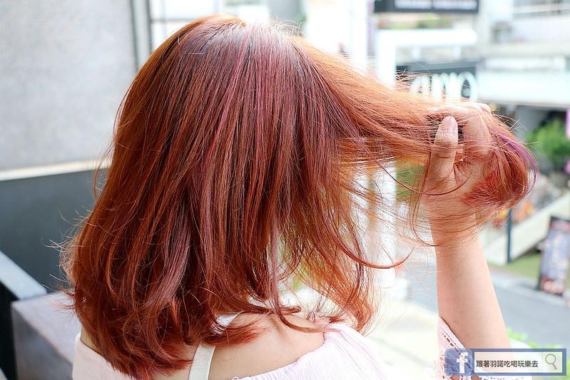 Narciss Hair捷運中山美髮沙龍094