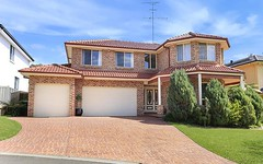 15 Coronata Drive, Figtree NSW
