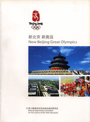 New Beijing Great Olympics; 2008_1, China (World Travel Library) Tags: beijing great olympics 2008 summer olympic games sport china  brochure world library center worldtravellib holidays tourism trip touristik touristisch vacation countries papers prospekt catalogue katalog photos photo photography picture image collectible collectors collection sammlung recueil collezione assortimento coleccin ads gallery galeria touristische documents dokument broschyr esite catlogo folheto folleto   ti liu bror