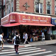 DSC_0209 v2 (collations) Tags: newyork newyorkcity nyc chinatown lowereastside les hesterstreet forsythstreet cornerstores cornershops