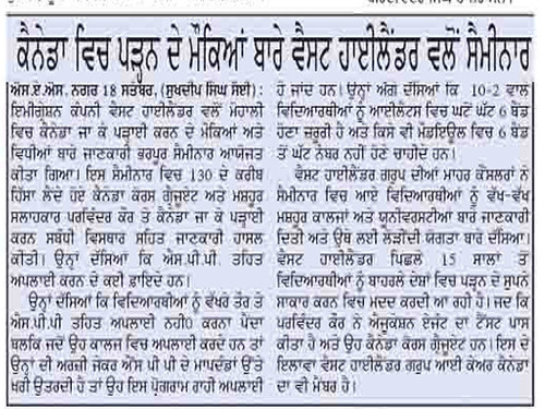 The leading newspaper of Punjab- Spokesman covered the success of seminar held by West Highlander to guide students on Study in Canada
