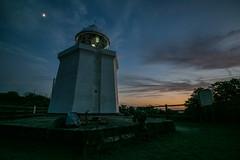 Iojima (KA-Oli) Tags:     lighthouse nagasaki moon
